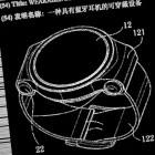 Huawei: Park die Bluetooth-Ohrstöpsel einfach in der Smartwatch!