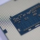 Intel vPro: Lücken in Intel ME und AMT ermöglichen Code-Ausführung