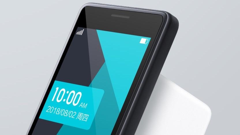 Das neue Qin 1 von Xiaomi