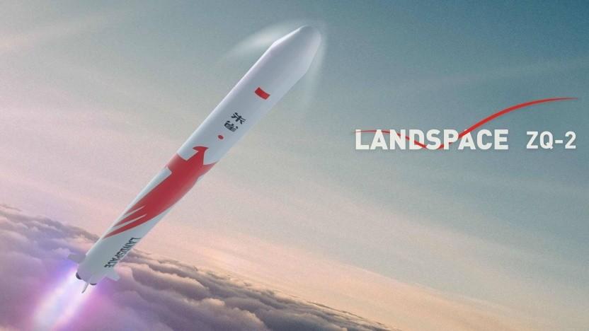 Trägerrakete ZQ-2: Erster Start der Flüssigtreibstoffrakete ist für 2020 geplant.
