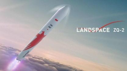 Die chinesische ZQ-2 soll 2020 starten, aber noch ist die Konstruktion der Rakete nicht fertig.
