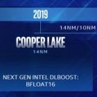 Server-CPUs: Cooper Lake und Ice Lake nutzen gleichen Sockel