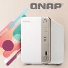 TS-251B: Qnaps Consumer-NAS hat einen PCIe-Slot
