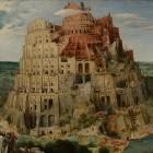 Javascript-Transpiler: Babel erscheint nach drei Jahren in Version 7