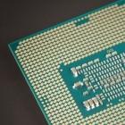 Reverse Engineering: Anleitung für Vollzugriff auf Intel ME verfügbar
