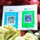 Mobiles Bezahlen: Alipay bleibt Kampf um deutschen Markt fern