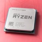 Quartalszahlen: AMDs Aktie gibt wegen mäßiger Aussichten nach