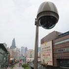 Biometrie: Chinesische Polizei setzt System zur Gangerkennung ein
