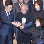 Krebs: Samsung entschuldigt sich bei erkrankten Arbeitern
