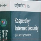 Kaspersky, Palantir & Co.: BSI macht keine Sicherheitschecks bei Behördensoftware