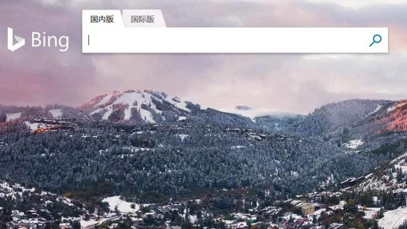 Bing ist derzeit in China blockiert.