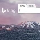 Microsoft: Bing nach ungeklärtem Ausfall in China wieder erreichbar