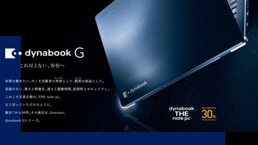 Dynabook G-Serie