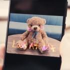 Xperia-Smartphones: Sony zeigt Einsatzmöglichkeiten für neue AR-Kamera