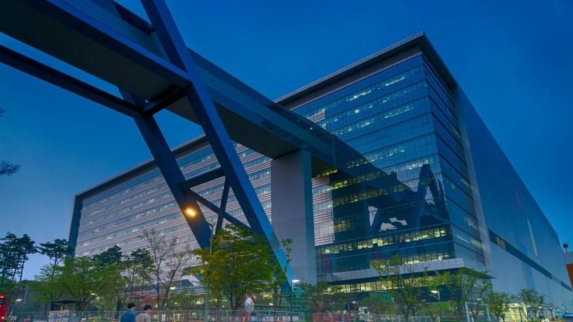 Samsungs Produktionslinie für eMRAM befindet sich in diesem Gebäude.