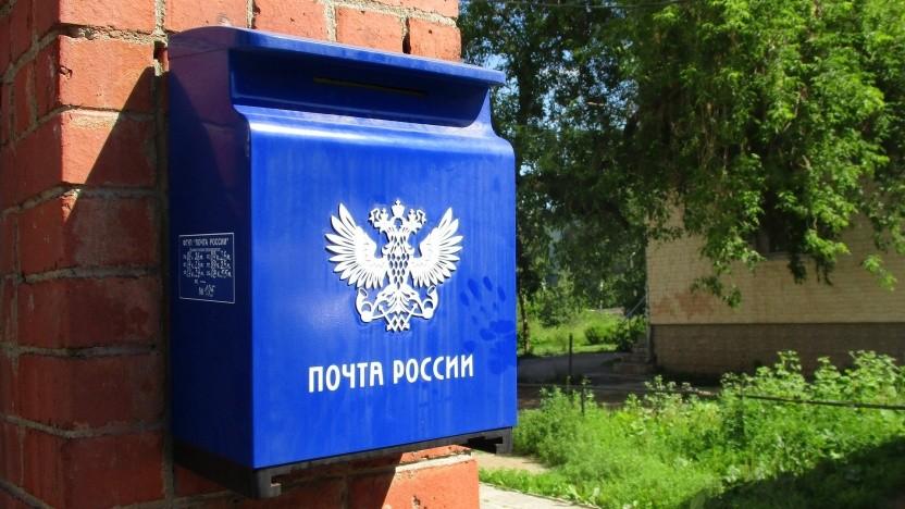 Protonmail-Nutzer erhalten keine russischen E-Mails mehr.