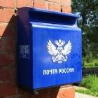 Zensur: Russland blockiert Protonmail