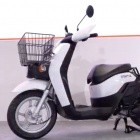 Tokyo Motorcycle Show: Honda zeigt E-Motocross-Motorrad und Elektroroller