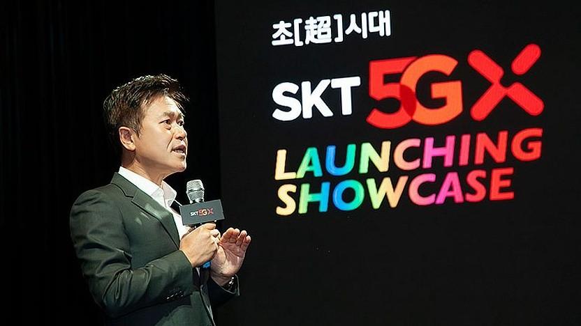 Launch-Event bei SK Telecom