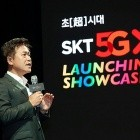 Mobilfunk: USA und Südkorea starten erste öffentliche 5G-Netze