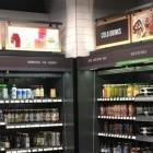 Amazon Go: Amazon will Bargeld in seinen Supermärkten annehmen