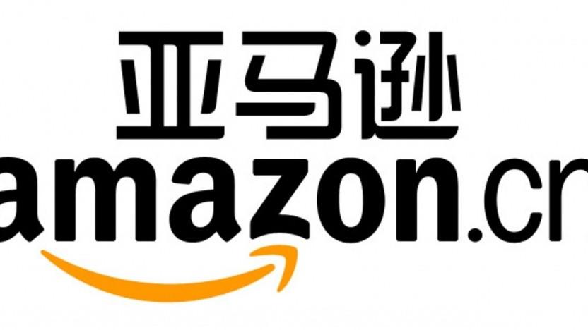 Amazon kehrt China den Rücken
