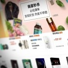 Drittanbieter: Amazon schließt seinen Marketplace in China