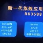 RK3588: Rockchip nutzt künftig 14-nm- und 8-nm-Verfahren