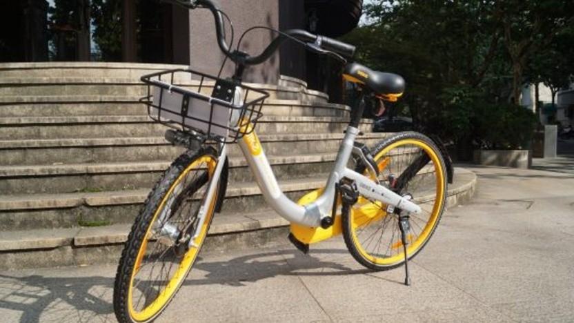 Fahrrad von Obike
