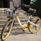 Leihfahrräder: Obike räumt in München auf