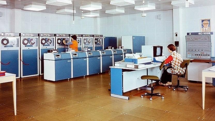 Der bulgarische EC 1035 war kompatibel mit IBMs S/370-Mainframes.