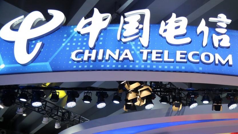 Das Logo von China Telecom