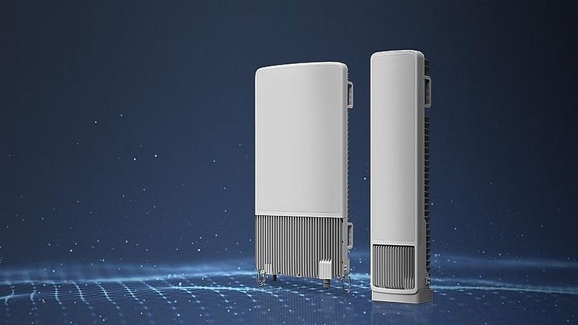 5G-Antennen von Samsung