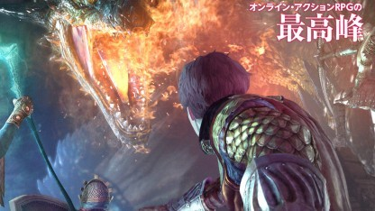 MMORPG: Off Dragon's Dogma Online lets fans hop on Sequel