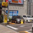 Car-Sharing: Japaner mieten Autos für Nickerchen und Mittagessen