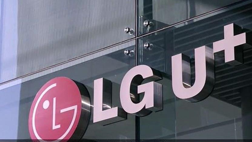 Testsieger LG Uplus