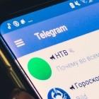 Datenschutz: Telegrams Privatsphäreeinstellung lässt sich leicht umgehen