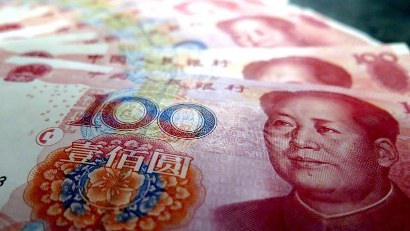 Neben der klassischen Währung könnte es in China bald auch eine Digitalwährung geben.