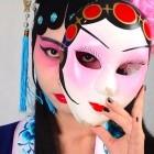 Gesichtserkennung: Wenn eine Nasen-OP zu einer neuen Identität führt