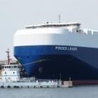 NYK: Japanische Reederei testet autonomes Schiff auf Hoher See