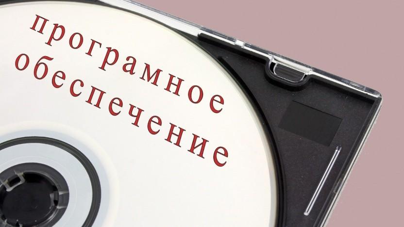 Russland will eigene Software verbreiten.