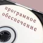 Russland: Putin unterschreibt Gesetz zu russischer Pflichtsoftware