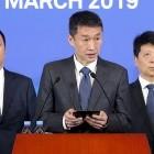 Subventionen: Huawei bestreitet 75 Milliarden US-Dollar aus China