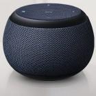 Galaxy Home Mini: Samsung schraubt Erwartungen an Bixby herunter