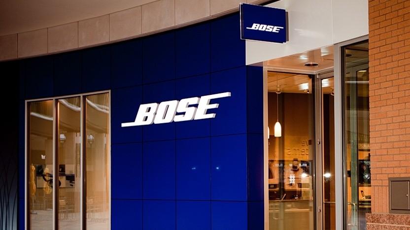 Bose Store in Deutschland