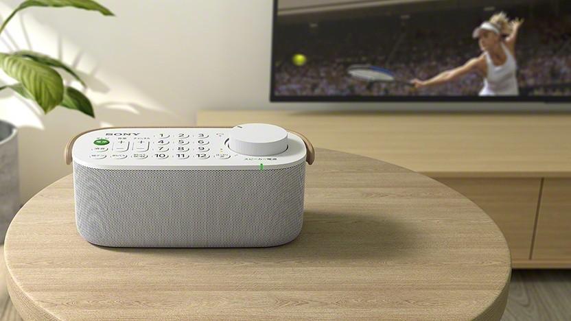 TV-Fernbedienung und tragbarer Lautsprecher in einem