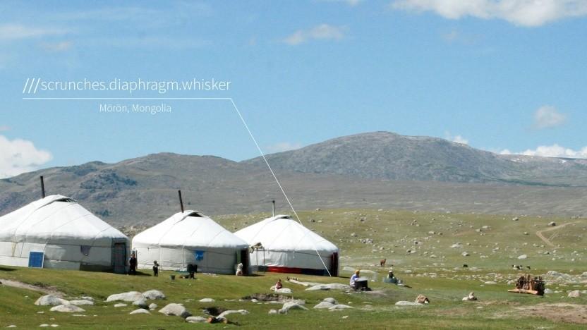 Drei-Wort-Adresse in der mongolischen Steppe: Jeder Reisende kann in seiner Muttersprache navigieren.