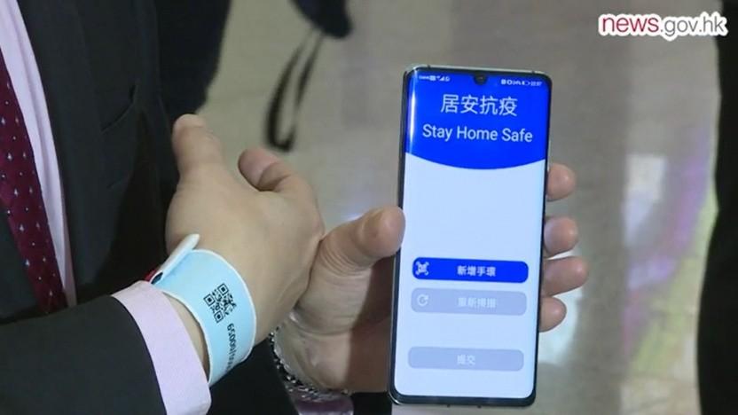 Ein Armband und eine App sollen die Quarantäne überwachen.