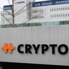 Verschlüsselung: Ist die Crypto AG wirklich Geschichte?