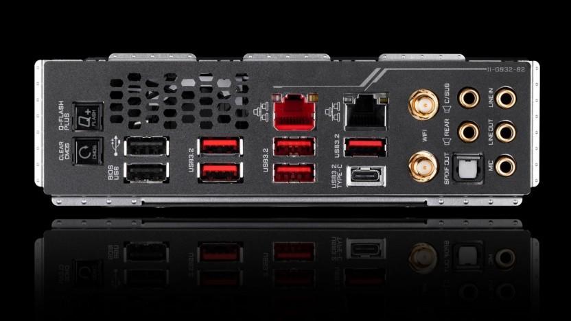 Gigabit-Ethernet-Ports an einem Mainboard (Symbolbild)